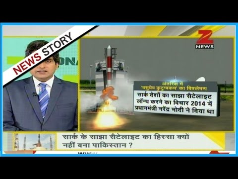 DNA: Analysing why Pakistan refused to be part of SAARC Satellite?
