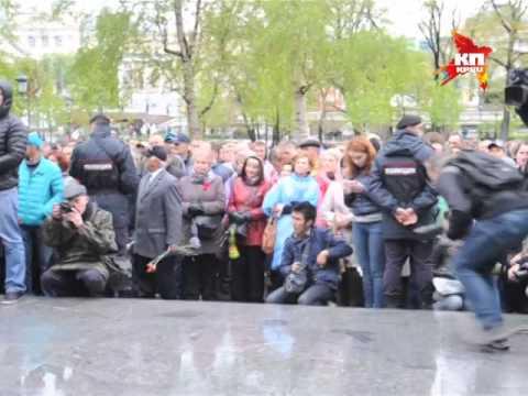 В Москве, в Александровском саду, почтили память сгоревших в Доме профсоюзов в Одессе