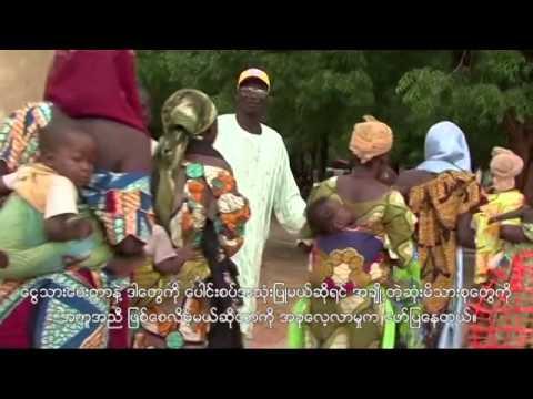 Malnutrition - A new preventive strategy