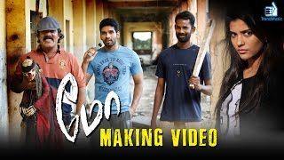 Mo Tamil Horrer Movie - Making Video | Aishwarya Rajesh