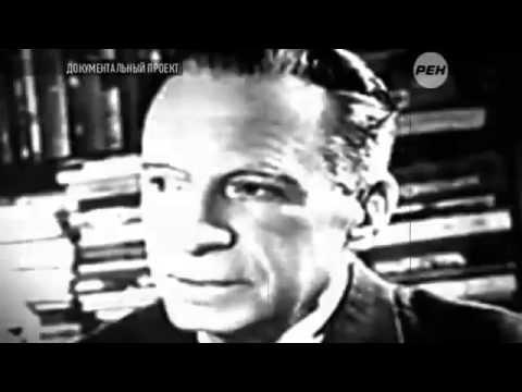 Фильм Солнце Документальный проект Вселенная Секреты Солнца