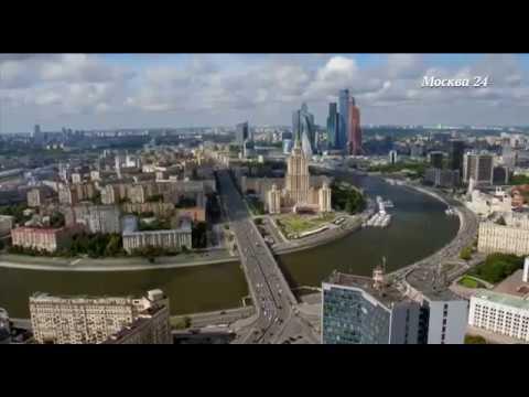 Специальный репортаж: Москва развивается