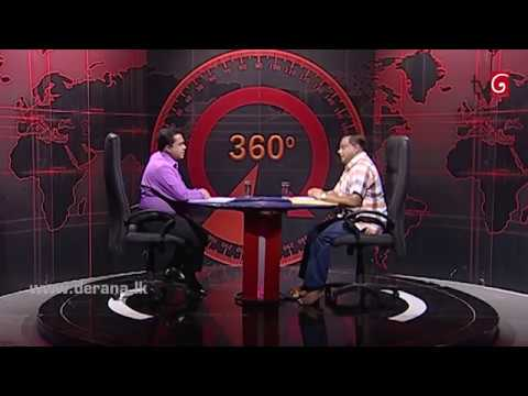 360 With C.B. Rathnayake ( 04-12-2017 )