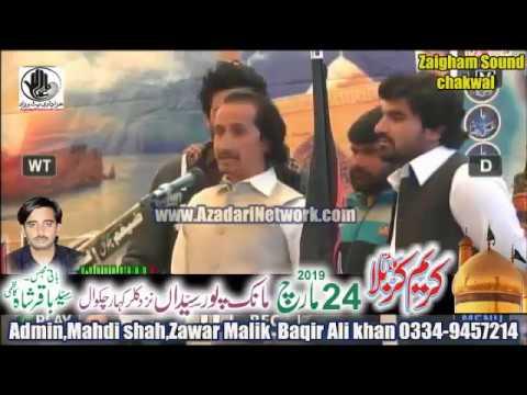 Zakir Naheed Jag | Majlis 24 March 2019 Manakpur |