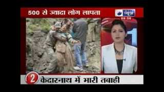 India News: Top news of the hour