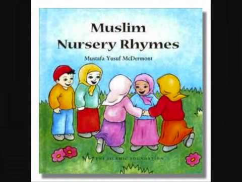 Arabic Kids Nasheed 0000 - Hela Hob ( No Muslic ) video