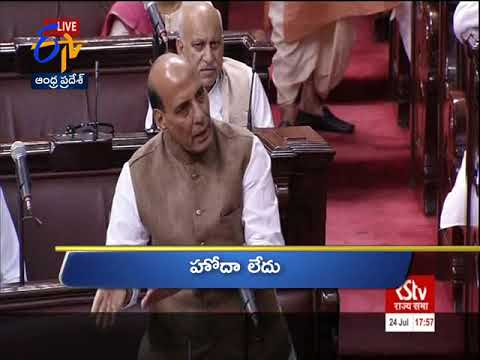 Andhra Pradesh | 24th July 2018 | Ghantaravam | 7 PM | News Headlines