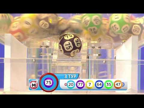 Жилищная лотерея 218 тираж