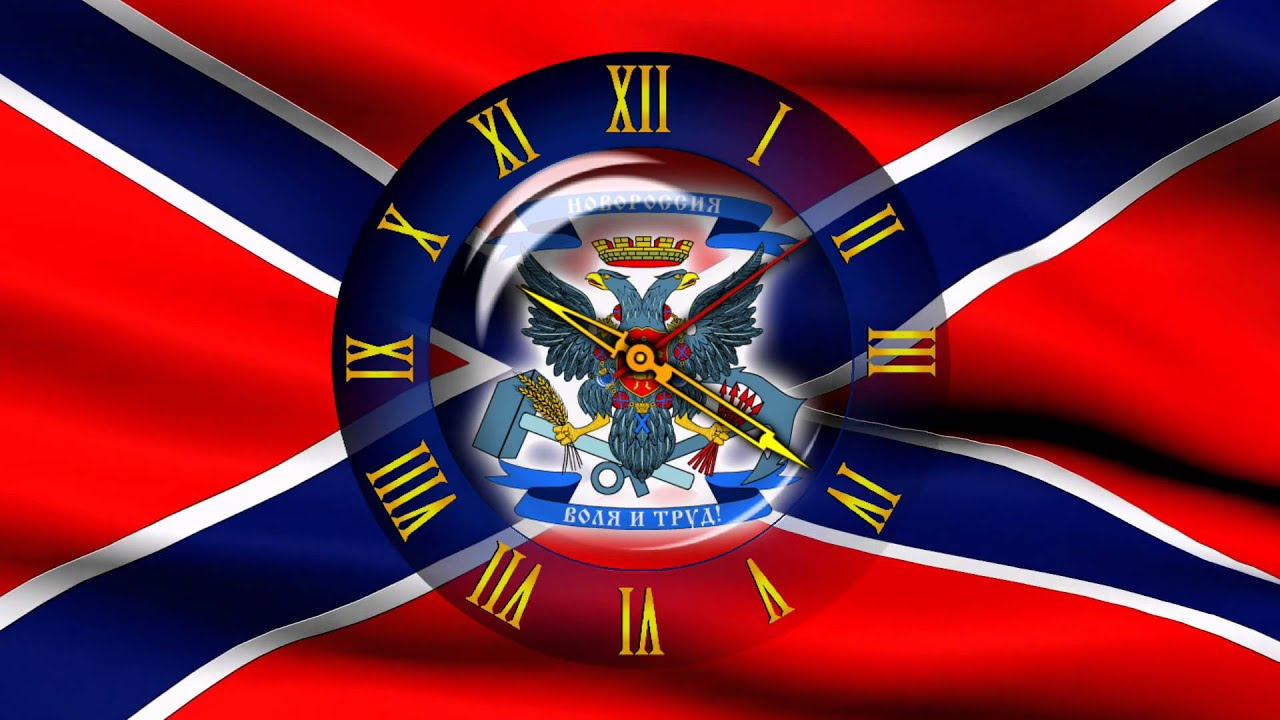 Флаг лнр обои на рабочий стол