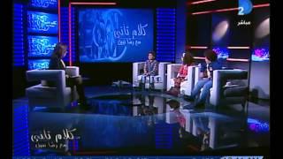 كلام تانى   اللقاء الكامل لأطفال المشاركين فى مسلسل صاحب السعادة مع رشا نبيل