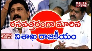 Special Story on Ganta Srinivas Rao and Avanthi Srinivas | Political Life