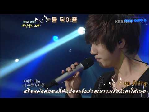 Thaisub-Karaoke 110611 IS2- One Man - Yesung
