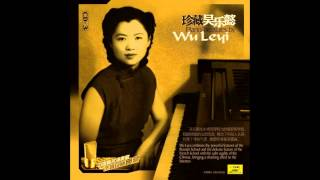 Chinese Music - Piano - Picking Tea Leaves and Catching Butterflies 采茶扑蝶
