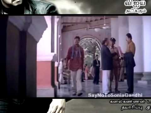 Sura Video Song Thamizhan Veera Thamilzhan Must See 2010 video