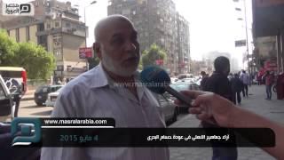 مصر العربية | آراء جماهير الاهلى فى عودة حسام البدرى
