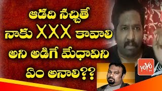 Kathi Makesh Vs Dileep Sunkara | Dilip Sunkara Counter to Media Over Womanizer Mahesh Kati