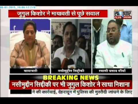 BSP MP Jugal Kishore turns against chief Mayawati