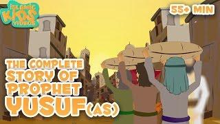 Prophet Stories | Prophet Yusuf(AS) Movie | Islamic Videos For Kids | Quran Stories For Kids