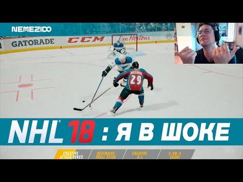 NHL 18: НАС ЧТО ЛИ ЗА ДУРАКОВ ДЕРЖАТ?!