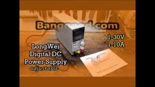 LongWei adjustable digital DC power supply 0-30V / 0-10A