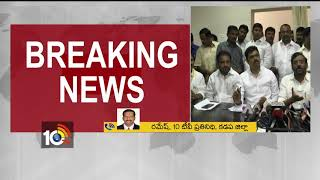 MP CM Ramesh Hunger Strike for Kadapa Steel Plant | Latest Updates