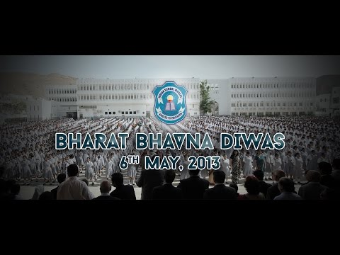 9000 Students of Indian School Muscat celebrate Bharat Bhavna Divas, 2013