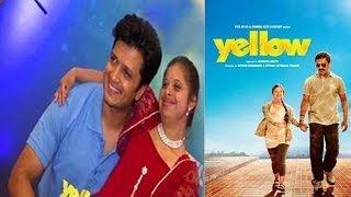 Riteish Deshmukh's new Marathi film 'Yellow' - मराठी