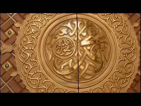 Mere Lakho Darud Aur Salam Aap Par - Nazam - Jalsa Salana UK 2015 - Bilal Raja
