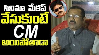 Writer Chinni Krishna Shocking Comments on Pawan Kalyan political Career and Janasena Party  | FL