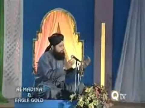 Dua   Hamd of Allah         Dam ba Dam Allah hoo  Hamd by Owais...