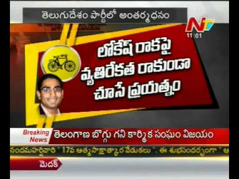 Another 'son rise', this time in Andhra Pradesh  Lokesh Naidu set to take the plunge into politics