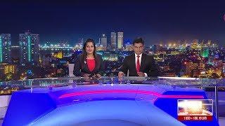 Ada Derana Late Night News Bulletin 10.00 pm - 2019.03.08