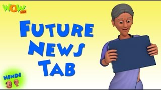 Future News Tab - Motu Patlu in Hindi - 3D Animation Cartoon for Kids -As seen on Nickelodeon