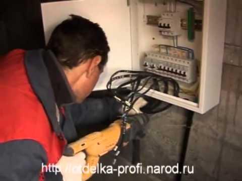 Электрика часть первая