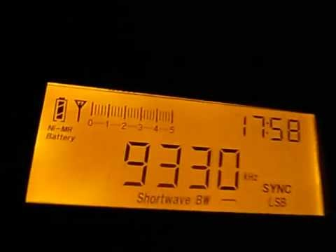 9330kHz Radio Damascus Russian