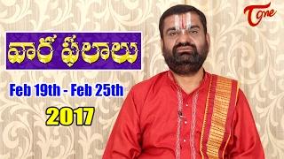 Vaara Phalalu    Feb 19th to Feb 25th 2017    Weekly Predictions 2017    #Horoscope