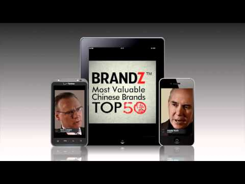 HowTo_BrandZ_Report_2011.mp4