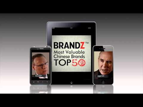 HowTo_BrandZ_Report_2011.mp4