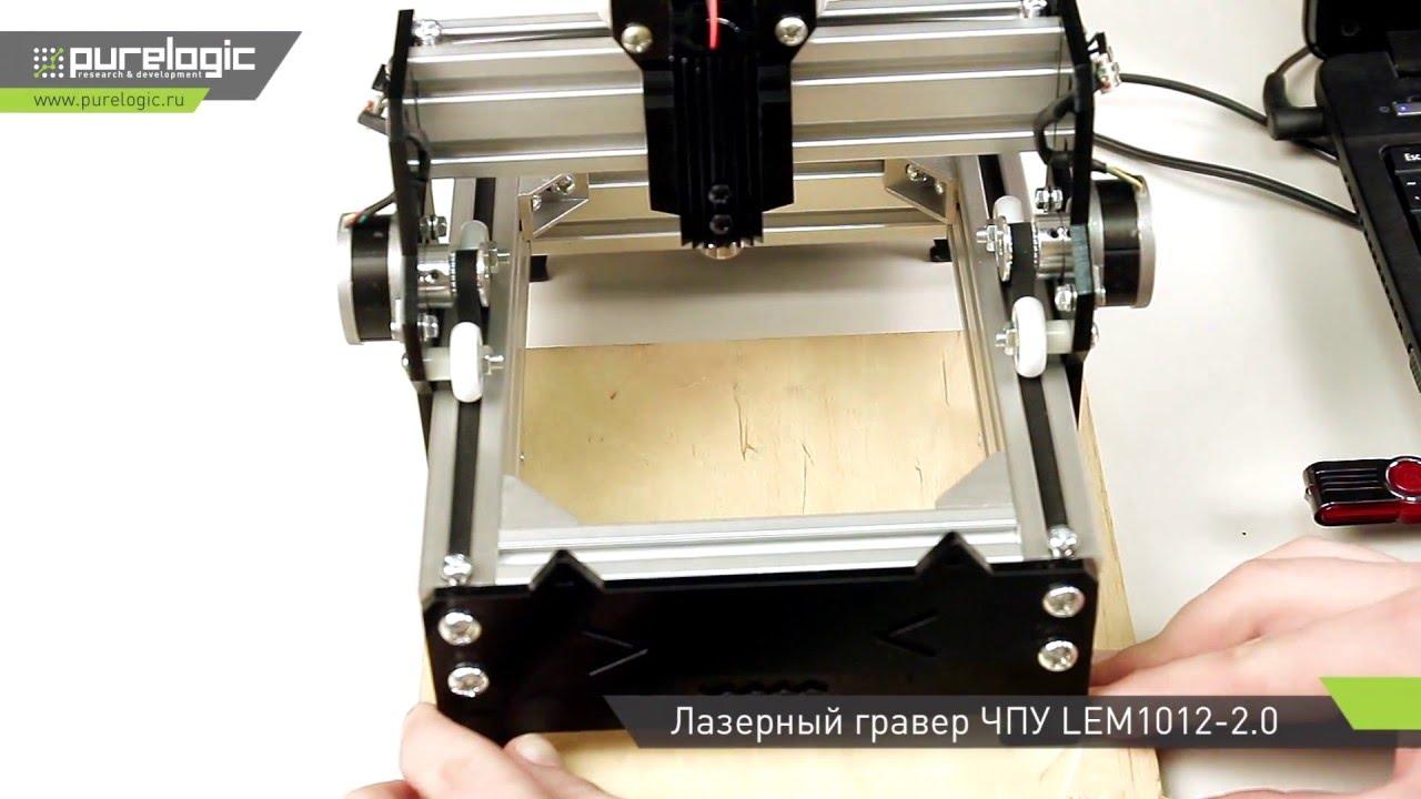 лазерный граверный станок своими руками