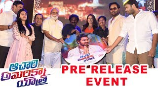 Achari America Yatra Pre Release Event | Vishnu Manchu, Pragya Jaiswal, Brahmandam