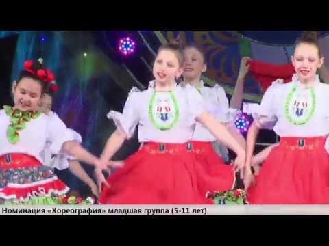 Созвездие-Йолдызлык Чистополь 15.03.18