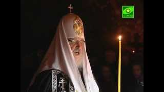 Канон cвятого Андрея Критского. Вторник