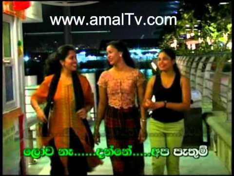 Adareta Kiyana Katha - Sinhala Karaoke Nonstop - Www.amaltv video