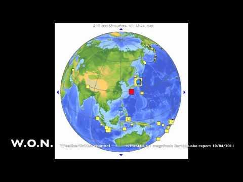 Large Earth Quake Kyushu 6.1 08/04/2011