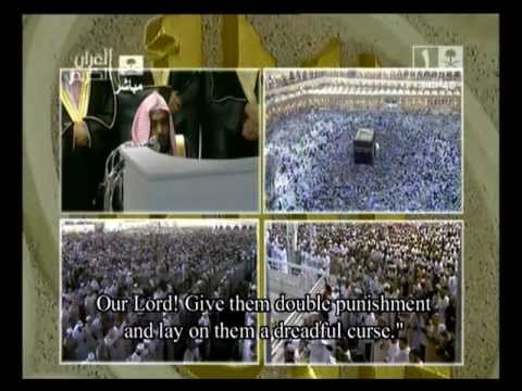 Taraweeh          Makkah 2012 ( 21th Night ) Part No 1   Sheikh Abdullah Awad Juhani video