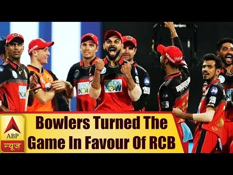 IPL 2018: Watch How These Bowlers Turned The Game In Favour Of RCB