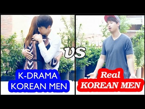 Korean guy expectations vs reality Кореские парни в дорамах VS Реальные корейские парни| Korean guys