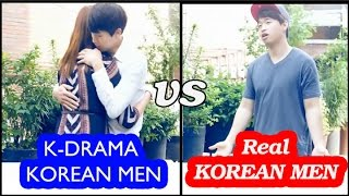 Korean guy expectations vs reality Кореские парни в дорамах VS Реальные корейские парни| Korean guys