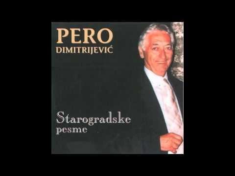 Pero Dimitrijevic - Neko sasvim treci - (Audio 2013)