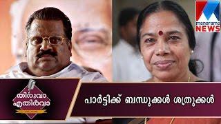 Party warning to Jayarajan and Sreemathi | Thiruva Ethirva   | Manorama News